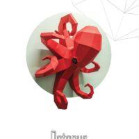 Papercraft Octopus 3D